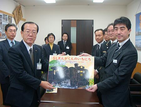 <b>JR東日本</b>:<b>東日本旅客鉄道</b>株式会社 <b>盛岡支社</b>